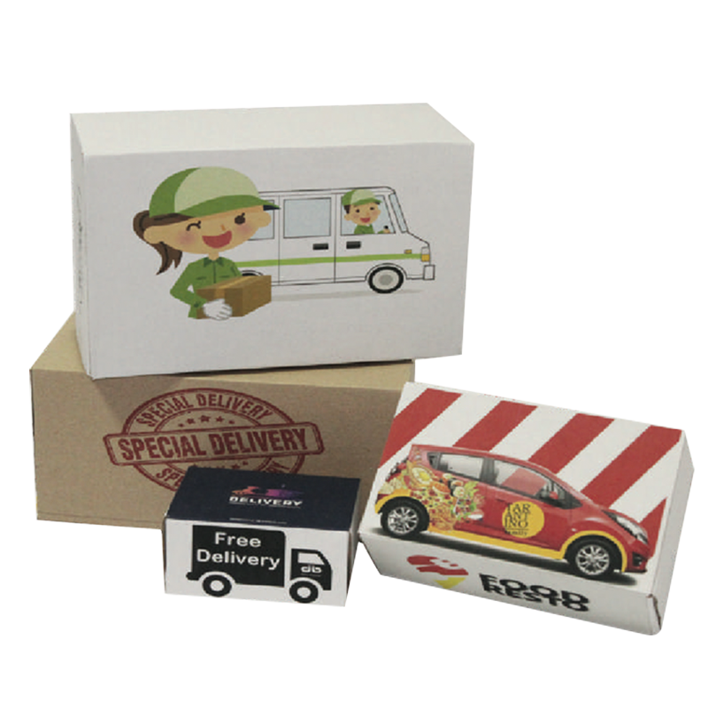 Scatola Ecommerce 19 x 14 x 8 cm Stampa totale